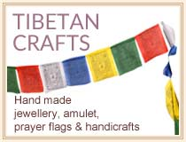 Tibetan Meditation Supplies