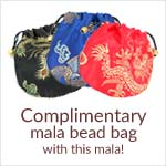 Complimentary Prayer Beads bag