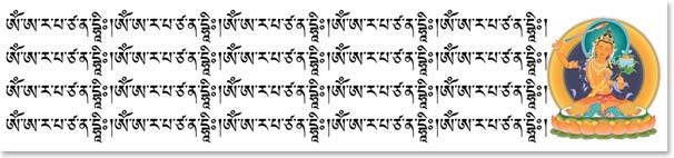 Mantra Manjushri