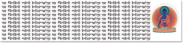 Mantra Medicine Buddha