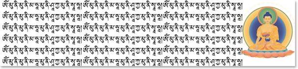 Mantra Shakyamuni Buddha
