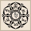 Om Mani Lotus Mandala