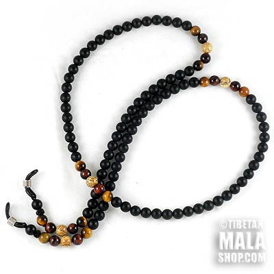 onyx glasses lanyard