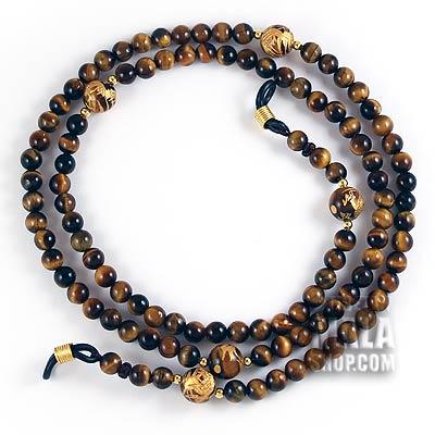 tigers eye glasses chain